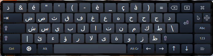 clavier virtuel arabe azerty